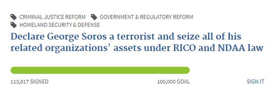要求认定索罗斯为恐怖分子_请愿书已获超10万个签名