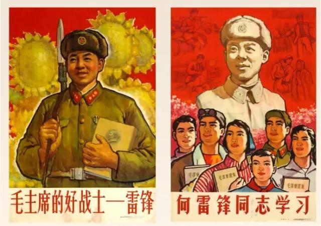 关于学雷锋的画_【红色宣传画】毛主席的好战士雷锋——学雷锋不仅仅是做好事!