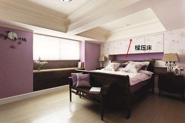 农村主卧室设计图片