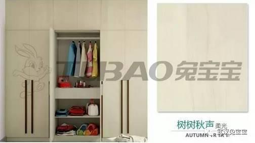 做衣柜选板材:木工板vs生态板