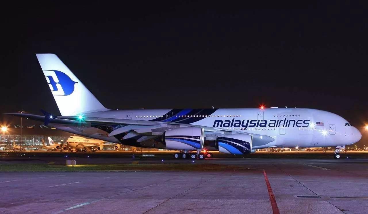 一调查MH370的马来西亚外交官被暗杀 死前准备移交新残骸图片