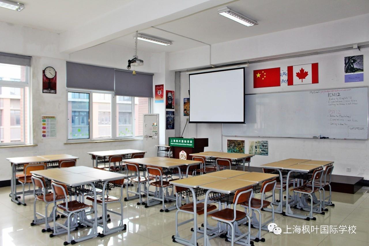 教育 正文  换新后的展板出色的设计工作与布置也昭示着我们新学期的