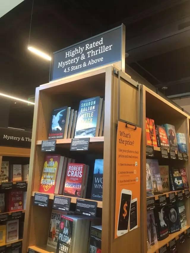 数据崇拜与亚马逊的实体书店