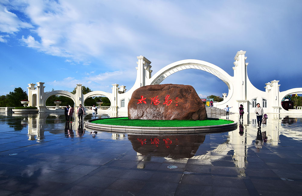哈尔滨太阳岛风景如画