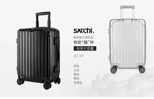 文化 正文  好在本季satchi设计师推出取自艺术灵感的单品, 这些单品
