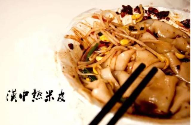 西成高铁9月底正式通车!沿线美景美食大盘点【城市&城事】