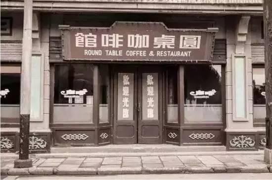 上海那些关于咖啡的回忆