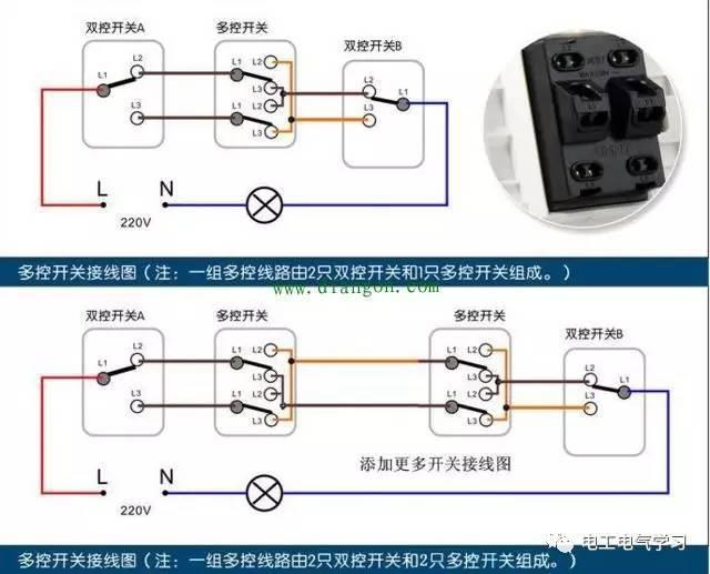 多控开关怎样接线?多控开关实物接线图
