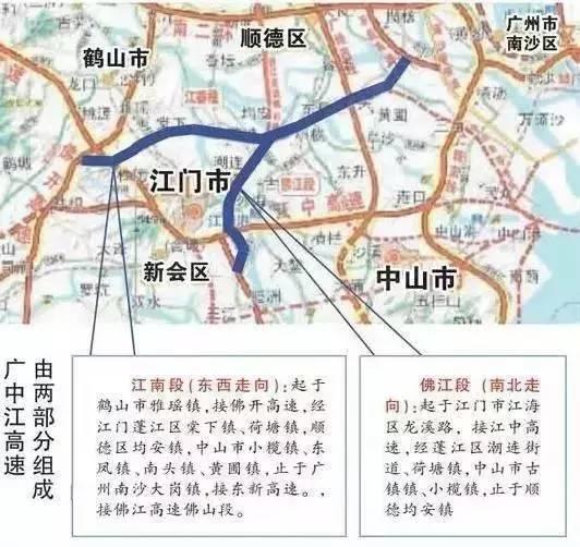 二纵线规划图