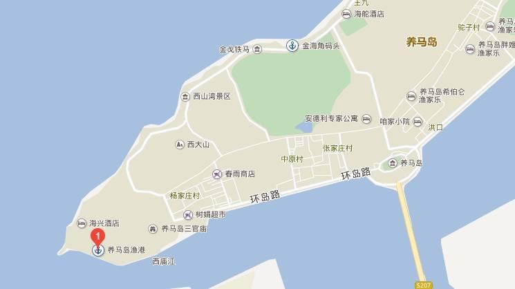 旅游 正文  不过市民想要在养马岛买海鲜,还真是要费上一些心思.