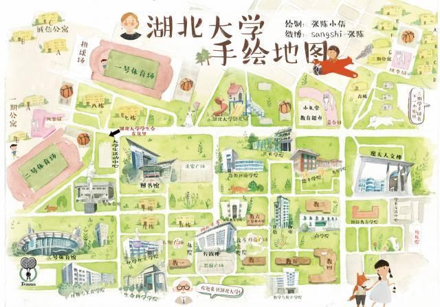 制作了手绘湖大地图,寝室分布图,周边商圈交通路线等,充分用艺术学院