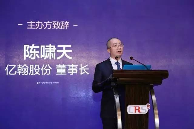 特别报道2017中国房地产业战略峰会108项议程