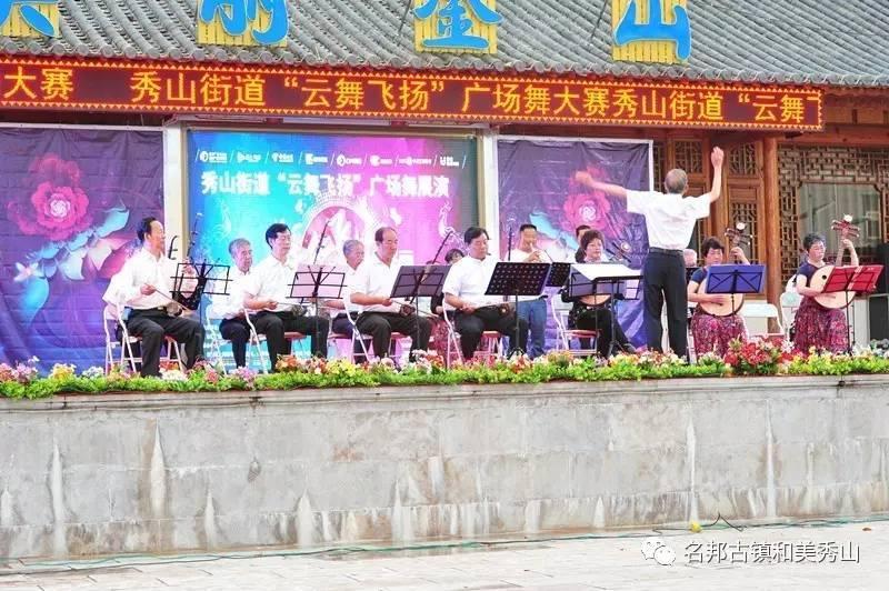 中国梦家乡情照片