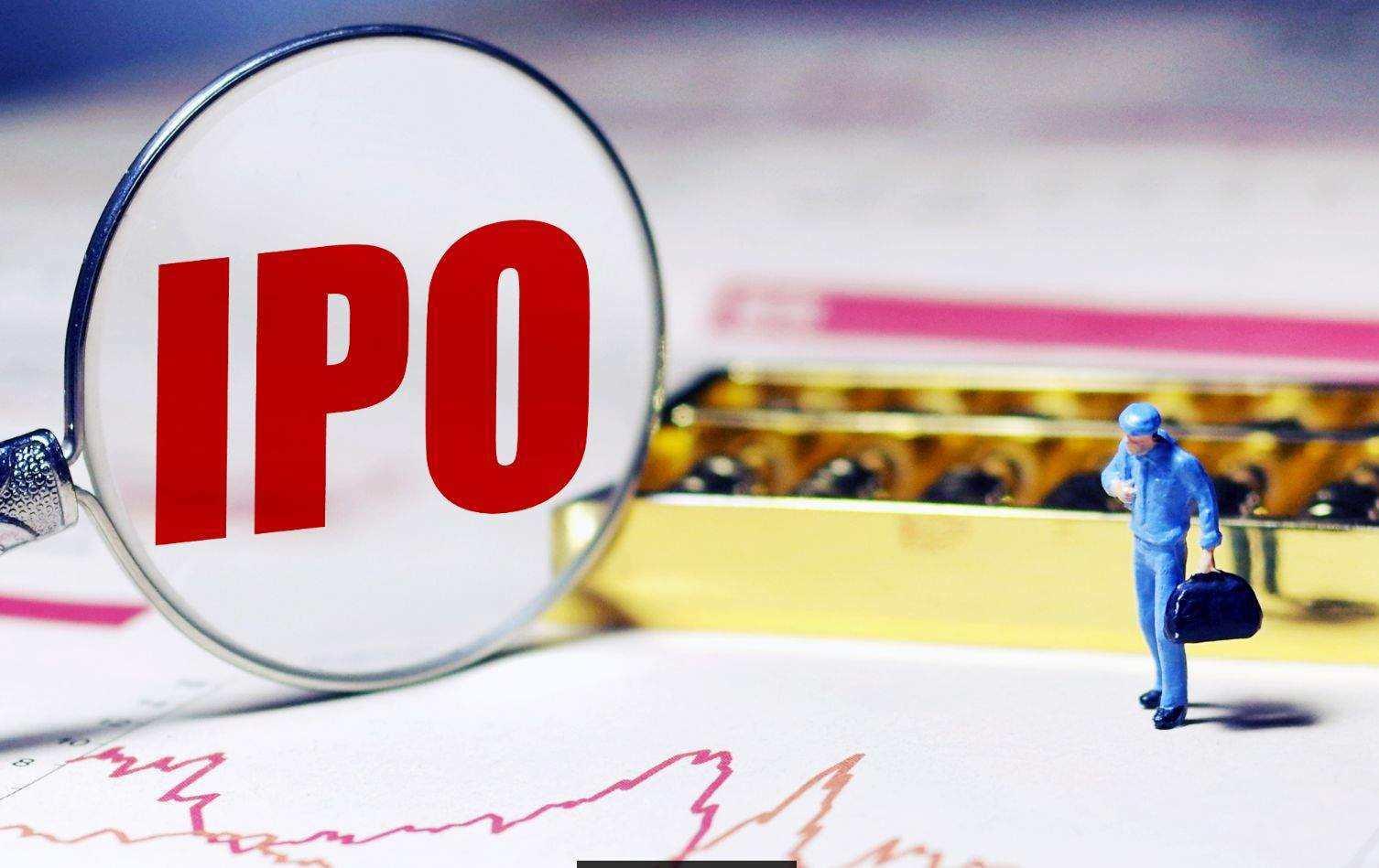 明源软件启动IPO 2016年净利润4399万