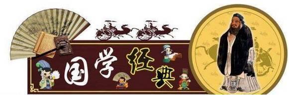 【品传统文化·赏国学经典】富力广场国学表演赛,等你图片