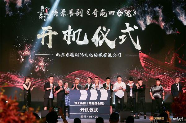 北京龙曦国际文化传媒有限公司,打造中国首个网红全价值链平台