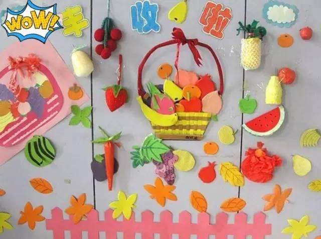 幼儿园秋季环创主题墙文化合!太美了!大集建筑的景观设计案例分析图片