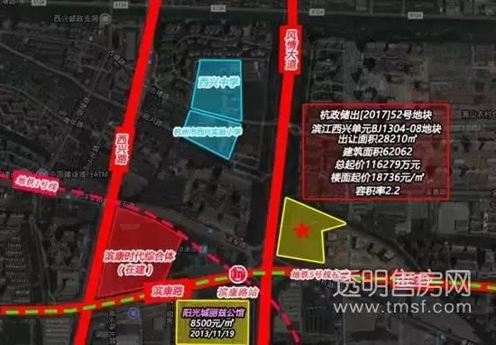 昨天温州时代房开首入杭州,夺西兴宅地,楼面价31851元/平,自持25%