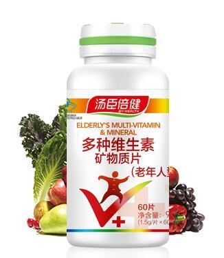 维生素e乲!�X���s�R�_炎炎夏日来一碗消暑绿豆汤吧,搭配汤臣倍健多种维生素