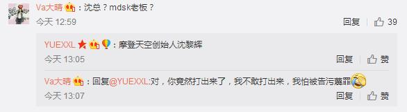 大狗再曝猛料,中国有嘻哈是有多不real?