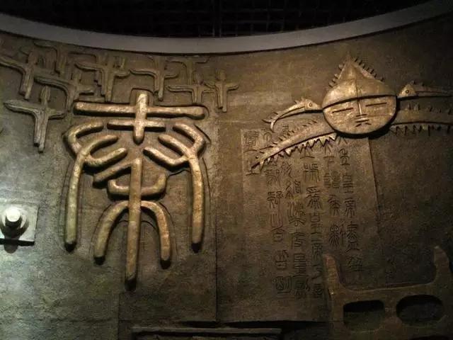 缚马mad112_揭秘:为什么中国人叫汉族,而不叫秦族?