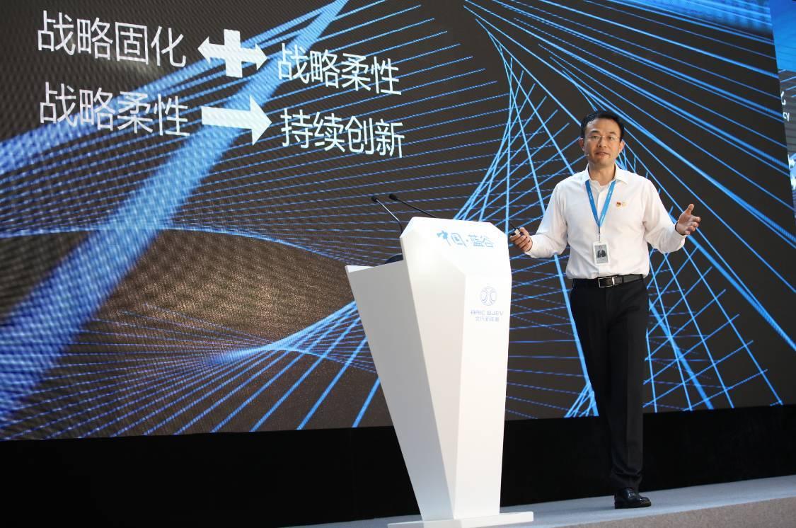 中国蓝谷正式启用 北京新能源汽车科技创新中心全新启航图片