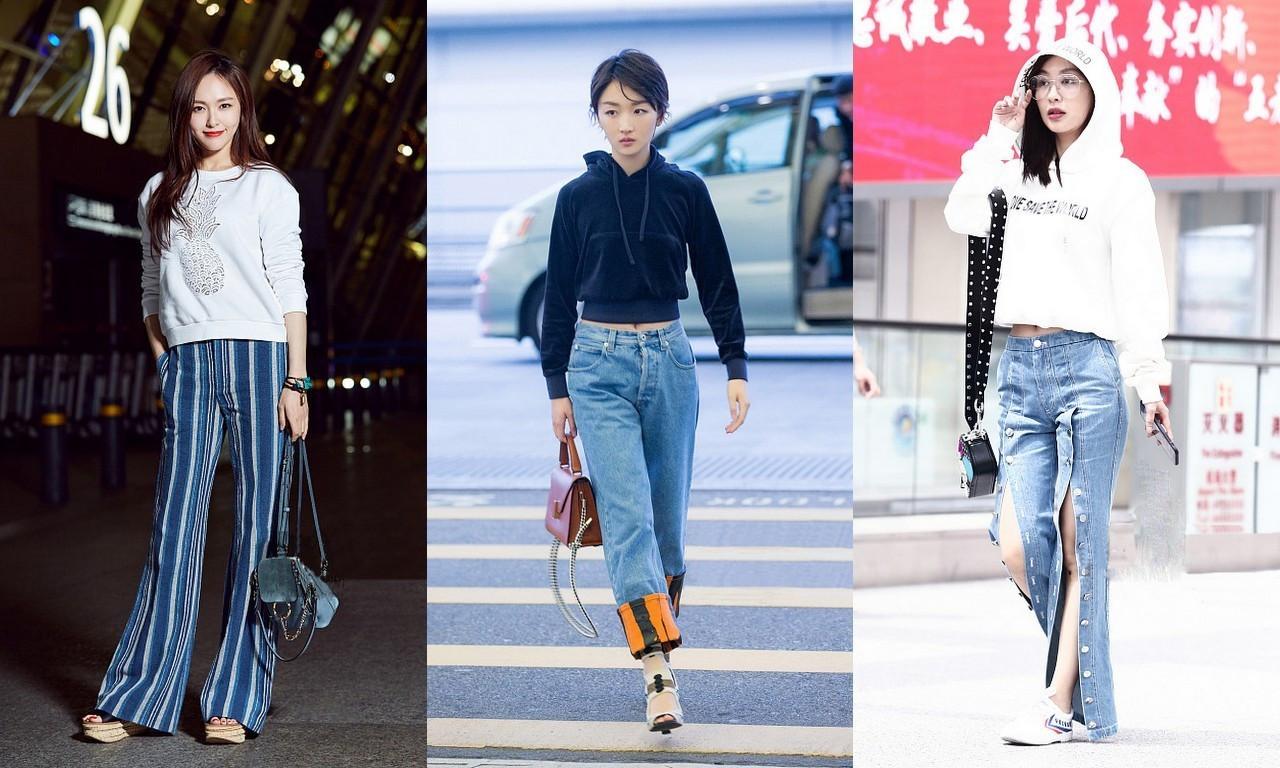娱乐圈的好衣品女明星教你如何时髦穿卫衣,拒绝