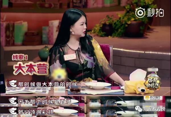 韩雪的一个无姓名吐槽,导致刘诗诗赵丽颖唐嫣等一众女星躺枪。。。