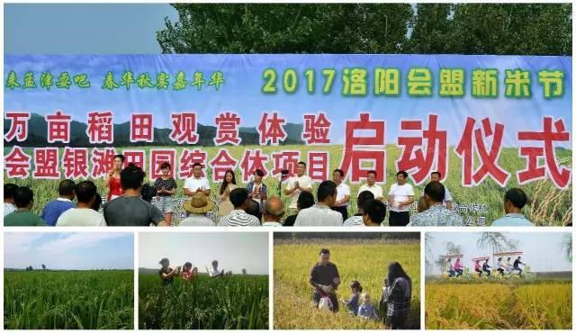 9月起,孟津,嵩县,宜阳实战景区都免费或v实战!微商技巧多个图片