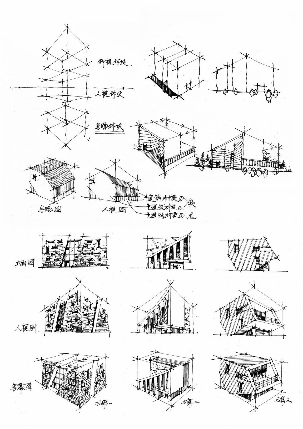 1)一点透视原理讲解 2)两点透视原理讲解 3)影响建筑体量,张力的不同
