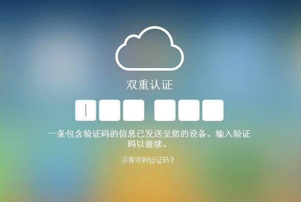 【小米回事苹果注意】这种用户千万别接!陌生手机5手机开不了机是怎么电话啊图片