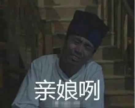 """娱乐 正文  当年因""""特殊的朗诵技巧"""",梁逸峰参加朗诵比赛的视频片段被图片"""
