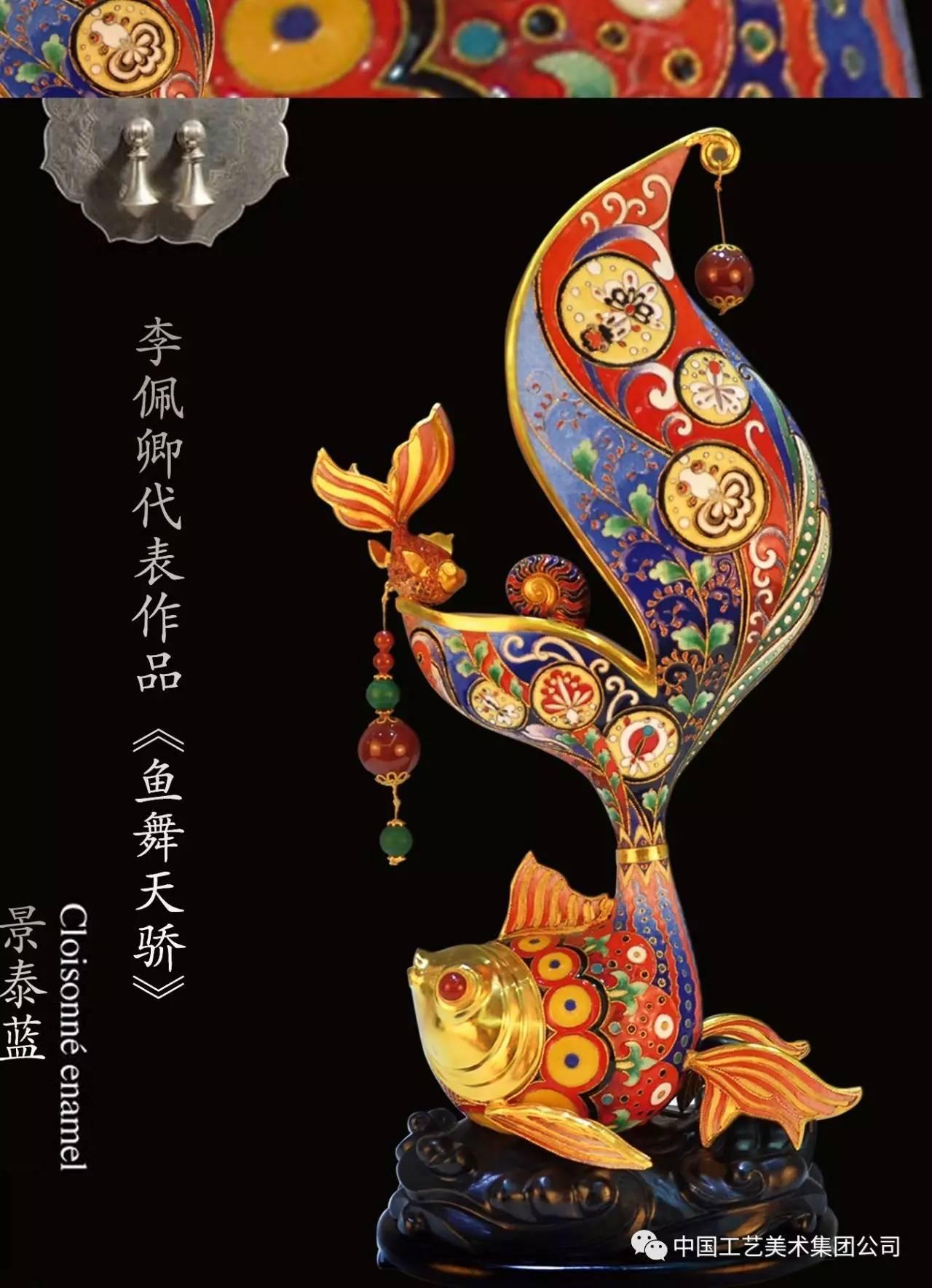 金属艺术委员会会员,北京工艺美术学会会员.图片