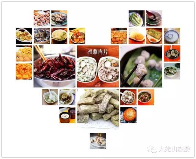 福鼎美食最具特色的是福鼎小吃,扁肉,鱼片粿汤,牛肉丸最负盛名,其独特