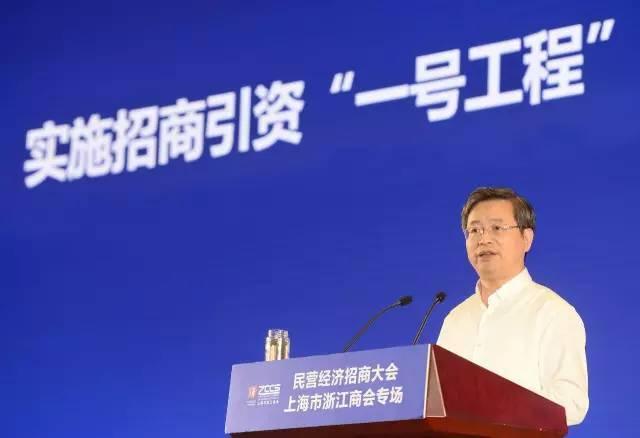 武汉 民营经济总量_武汉经济开发区发改局(3)