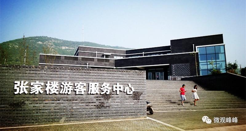 wei&feng 小微和小峰第一站来到了位于彭城镇的张家楼国际艺术公社