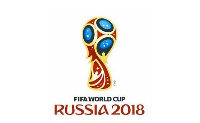 2018世界杯夺冠赔率出炉:德国法国大热