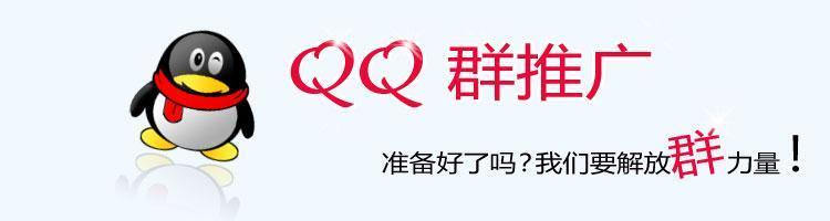 qq群图片霸_qq群霸屏也许要比你想的容易,网络营销只不过是流量?qq营销2