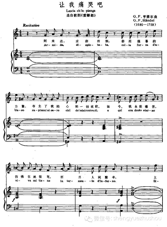 乐谱 曲谱 1000_1358 竖版 竖屏