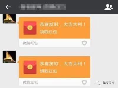 给朋友在微信里面转账他没有收取,而把聊天记录删了24小时过后钱会退
