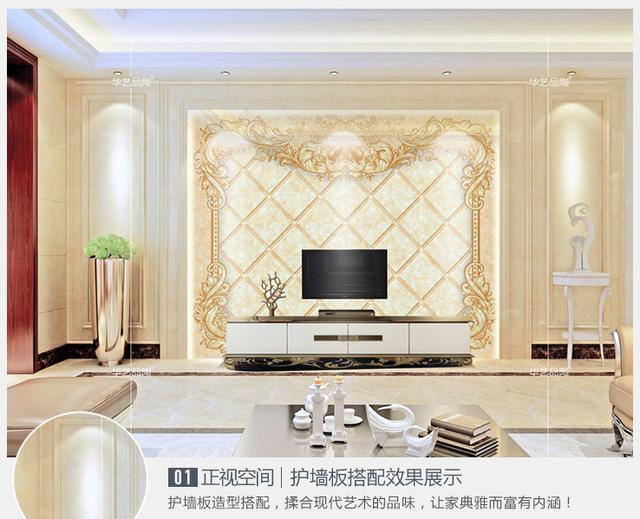 「华艺品陶」瓷砖电视背景墙装修效果图大全 简约欧式