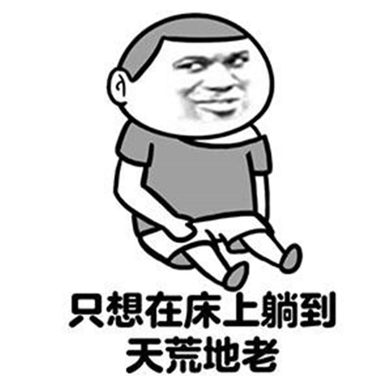 动漫 简笔画 卡通 漫画 手绘 头像 线稿 800_800