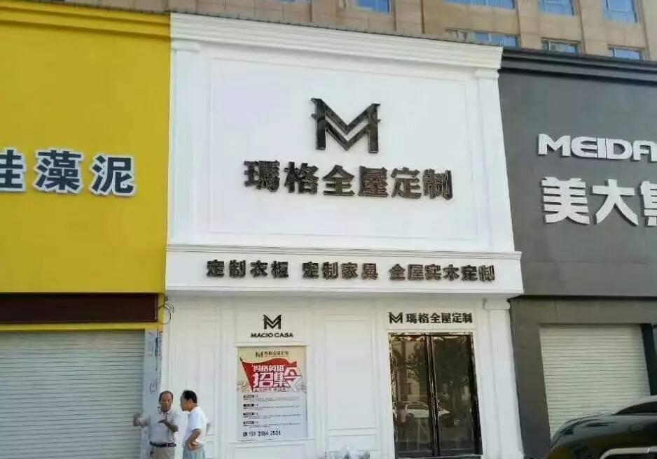 9月6日灵宝新增招聘求职招租求租房屋买卖二手信息