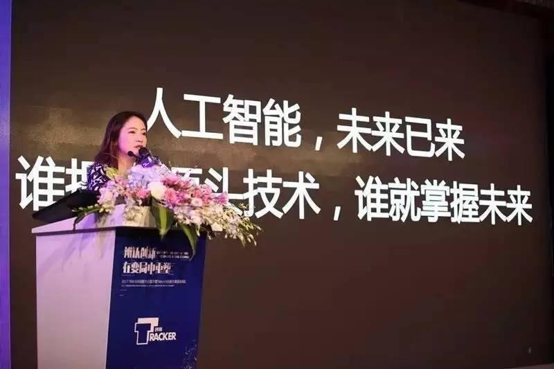 科大讯飞副总裁:这件事比我们在不在风口更重要