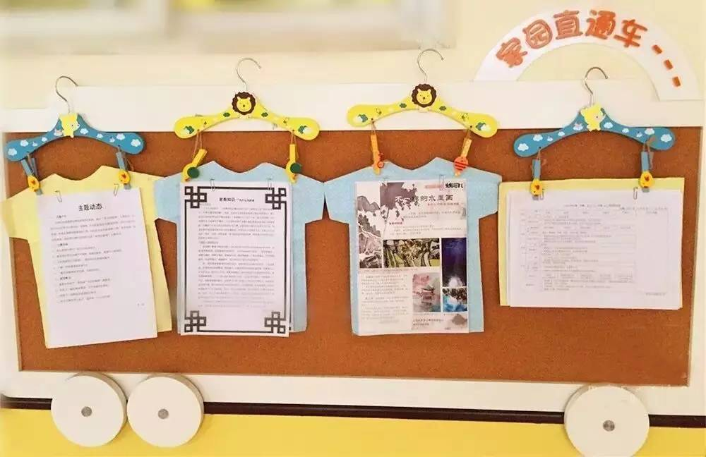 【环创】100种幼儿园秋季创意手工 主题环创 树叶粘贴