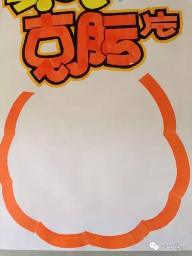 【手绘pop作品】教你绘制头孢方面的手绘海报