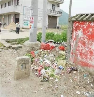 池州:已完成全域陈年垃圾集中清理/农村改厕进度超全省水平.