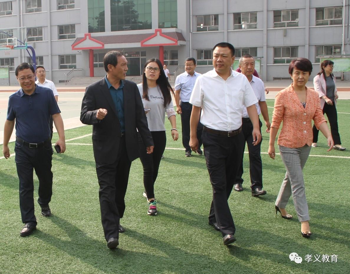 教育 正文  2017年9月4日上午,政府市长王廷洪,副市长赵晓琴调研我市图片