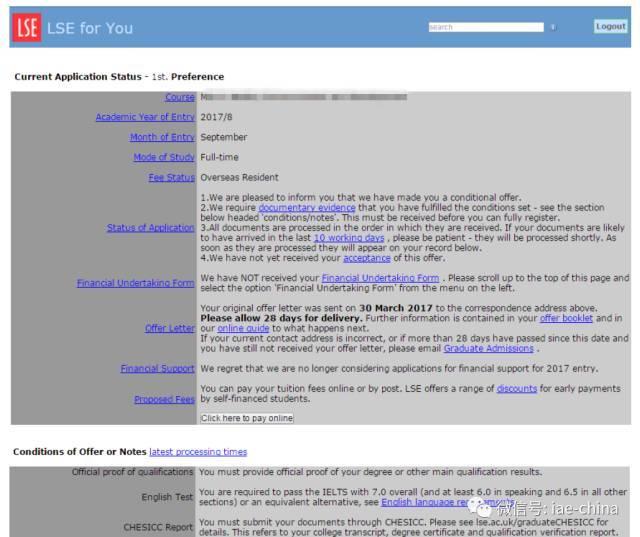 传奇】非985非211,一份PS俘获招生官,收到伦敦政治经济学院offer!