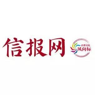logo logo 标志 设计 矢量 矢量图 素材 图标 305_305